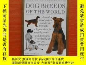 二手書博民逛書店DOG罕見BREEDS OF THE WORLD--世界名犬介紹