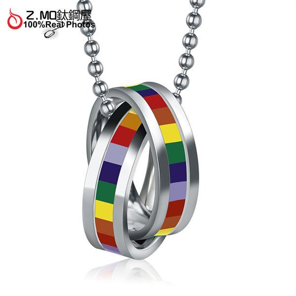 彩虹項鍊 Z.MO鈦鋼屋 LGBT 同志平權 雙圈可刻字 多元成家 白鋼項鍊【AGS006】單條價
