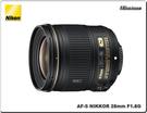Nikon AF-S 28mm F1.8 G 國祥公司貨