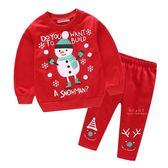 紅色雪人繽紛聖誕套裝 童裝 長褲 長袖上衣
