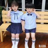 夏季六一兒童大合唱演出服韓版男童女童表演服潮 DJ12483『麗人雅苑』