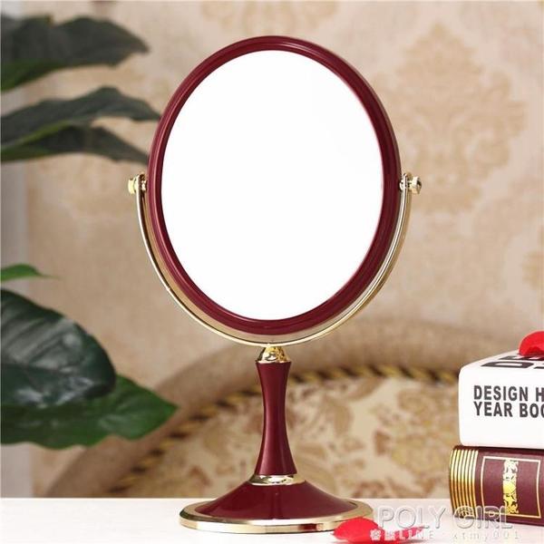 臺式化妝鏡子 大號雙面臺式鏡歐式 時尚公主梳妝鏡 紅色結婚鏡子 秋季新品