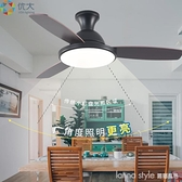 吊扇燈餐客廳臥室42電扇燈帶風扇吊燈遙控木葉吸頂兒童風扇燈110V 全館新品85折 YTL