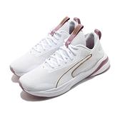 Puma 慢跑鞋 Softride Rift Wns 白 金 粉紅 女鞋 輕量避震 運動鞋 【ACS】 19373903