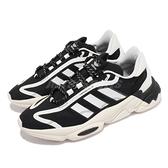 【海外限定】adidas 休閒鞋 Ozweego Pure 白 黑 男鞋 女鞋 愛迪達 三葉草 復古 【ACS】 G57949