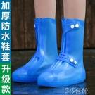 兒童雨靴 兒童鞋套防水防滑雨天加厚耐磨硅膠男女防雪下雨天寶寶外穿雨靴 快速出貨