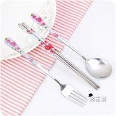 餐具組合可愛創意禮品不銹鋼筷子盒叉子筷子勺子套裝C10便攜式餐具三件套(一件免運)