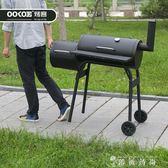 戶外便攜BBQ燒烤架 家用木炭燒烤爐庭院碳燒烤爐烤肉架5人以上 WD 薔薇時尚