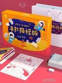 手抄報模板小學生a3鏤空花邊繪畫萬能工具套裝數學讀書小報邊框尺半成品 交換禮物