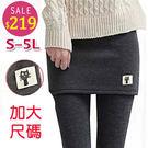 BOBO小中大尺碼【1652】中腰黑貓假二件內搭褲-S-5L-共2色