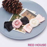 Red House 蕾赫斯-立體花朵蝴蝶結胸針(共2色)