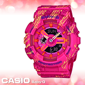 CASIO 卡西歐 手錶專賣店 BA-110TX-4A 女錶 樹脂錶帶 防震 LED燈 世界時間 秒錶