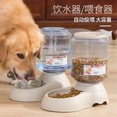 狗狗飲水器寵物飲水機貓咪喝水器掛式泰迪自動喂食器水碗水盆用品 【快速出貨】