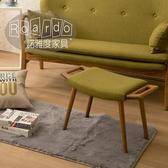 【諾雅度】Moira莫伊拉和風日作腳椅(2色)亞麻綠
