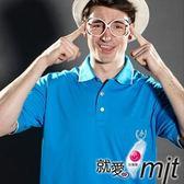 【微笑MIT】Aiken Sport艾肯/伯國-男款短袖 精梳棉POLO衫 AK13236(翠藍)