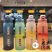 塑膠戶外運動水杯健身杯大容量運動水壺男女情侶便攜【君來佳選】
