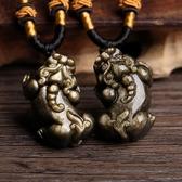 開運貔貅天然水晶黑曜石貔貅吊墜 男女一對情侶款開運招財金曜石貔貅項鍊