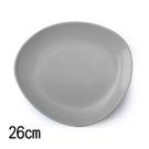 原點居家創意家用陶瓷餐具圓卵石淺盤纯色 26cm 三色任選