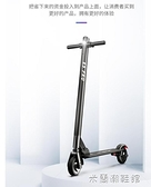 電動機車 電動滑板車成年折疊小型代步車電瓶女士超輕便攜上班電動車 快速出貨YYJ