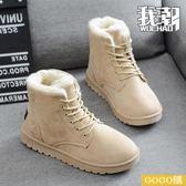 加絨加厚雪地靴棉鞋短靴平跟短筒系帶馬丁靴女靴