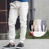 長褲 後側小皮標抽繩彈性素面縮口褲【NB0149J】