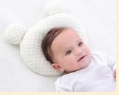 嬰兒枕頭防偏頭定型枕嬰兒糾正偏頭嬰兒定型枕0-1歲頭型矯正透氣 居享優品
