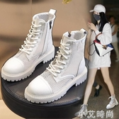 網紗鏤空馬丁靴子女涼靴透氣薄款2020年新款學生夏季百搭真皮短靴【小艾新品】