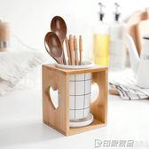 創意韓式陶瓷筷子筒筷籠子筷子盒筷子架筷筒瀝水架子餐具廚房用品 印象家品旗艦店