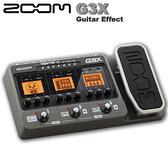 【非凡樂器】Zoom G3X 電吉他綜合效果器 前所未有強悍功能上市 / 贈整流器&導線 公司貨保固