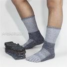 五指襪5雙裝冬季加厚毛巾底五指襪男棉高筒吸汗保暖分趾襪毛圈底五指襪 快速出貨