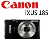 Canon IXUS 185  8倍光學變焦 佳能公司貨 一年保固  WIFI照片傳輸