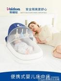 便攜式床中床寶寶睡床防壓嬰兒床上床新生兒bb床仿生可折疊多功能 居樂坊生活館YYJ