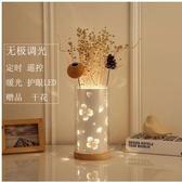 創意簡約檯燈鏤空裝飾插花溫馨浪漫LED檯燈