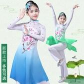 兒童古典舞服-兒童古典舞蹈演出服女孩傘舞少兒扇子舞表演服裝女童秧歌舞蹈飄逸 超值價