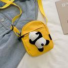 童趣簡約熊貓包超值加價購【黃色】