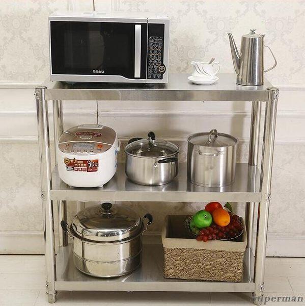 微波爐置物架 - 廚房置物架3層微波爐架子收納儲物架 jy【快速出貨八折搶購】