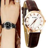 艾奇情侶時尚腕表時裝防水女表 女士皮帶休閒手錶男石英表 生活樂事館