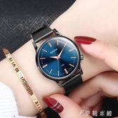 男士手錶防水時尚款新款韓版簡約女錶森繫學生情侶手錶   伊鞋本鋪
