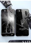 iPhone 8 Plus 手機殼 全包防摔殼 創意殼 閃電 骷髏 保護套 矽膠軟殼 附送掛繩 保護殼 手機套 iPhone8