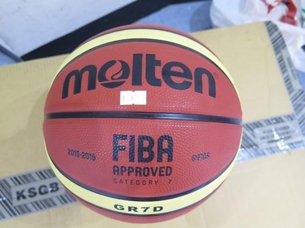 【iSport愛運動】MOLTEN  奧運 洲際盃指定品牌 7號 (棕+黃)12片橡膠深溝籃球 BGR7DYBW