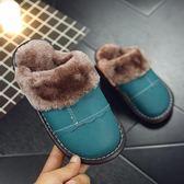 冬天兒童棉拖鞋小童中童男女童防滑家居家用室內幼兒寶寶真皮拖鞋