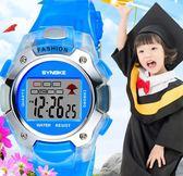 手錶 時諾刻兒童手錶夜光男孩女孩秒錶小學生男童女童多功能運動電子錶  維多原創