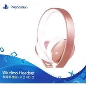 [哈GAME族]免運費 可刷卡 限量色 SONY PS4 無線耳機組 虛擬7.1聲道 CECHYA-0080 歐版 支援VR 魔物獵人
