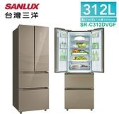 【佳麗寶】-留言加碼折扣(台灣三洋SANLUX)312公升1級能效變頻四門冰箱 SR-C312DVGF