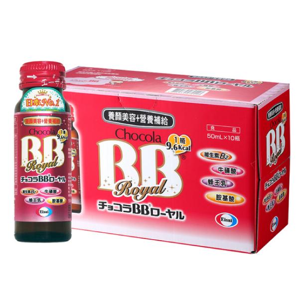 原廠公司正貨【日本衛采  】俏正美BB 蜂王飲 Chocola BB Royal 50mix10瓶(盒)