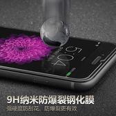 蘋果7plus鋼化膜iphonex玻璃保護8p透明貼膜