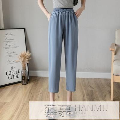 雪紡哈倫褲女夏季薄款2021新款垂感寬鬆七分蘿卜顯瘦百搭休閒褲子 夏季新品