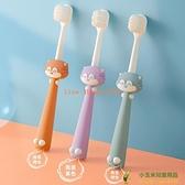 兒童牙刷寶寶2-3-4-5-6-12歲以上嬰幼兒一1歲半超細軟毛卡通硅膠【小玉米】