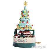 佳奇舞獅兼容樂高積木桔子樹音樂盒兒童拼裝益智玩具圣誕樹積木