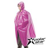 PolarStar 防潑水披風 輕便雨衣 斗篷 雨罩 擋雨『紫』P16765 (防水材質)